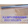 防静电PVC网格帘[杭州、温州、金华、宁波、海宁]