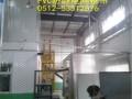 防静电网格帘 (2)
