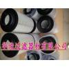 180945802MTU奔驰空气滤芯价格