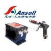 供应静电消除器,除静电设备,防静电工具,离子风