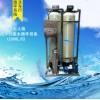 厂家直销23吨/H洗车行污水循环水软化水净化水处理设备