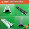 中联净化生产厂家铝型材 配套净化铝型材及配件规格多种 量大优
