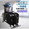 厂家直供电瓶式吸尘器 大容量/大功率工业除尘设备批发