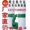 直销除尘设备MF9030单双桶布袋式木工吸尘机木工吸尘器集尘器