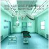 山东手术室净化工程、山东百级手术室净化厂家,工程报价