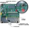 江苏脉冲控制仪-脉冲控制仪-设计合理-汇金环保